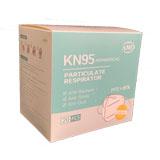 LIBKN95 - KN95 Protective Respirator mask